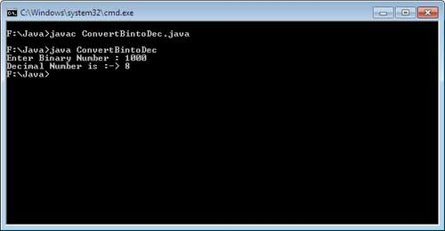 Integer to binary converter java